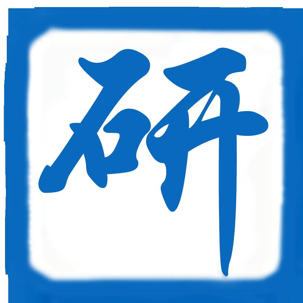 考研手绘logo设计